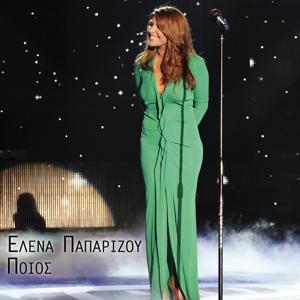 Pios (VMA 2012 Unplugged Version)