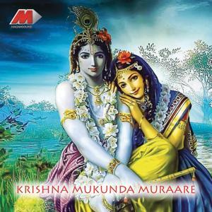 Krishna Mukundha Muraare..