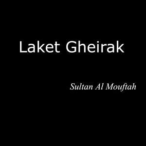 Laket Gheirak