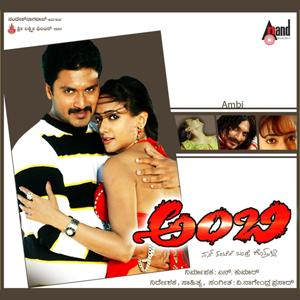 Ambi (Original Motion Picture Soundtrack)