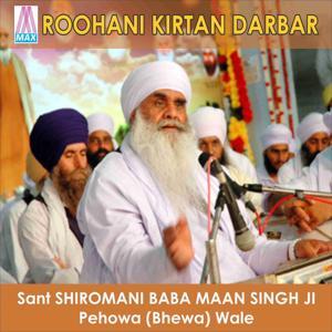 Roohani Kirtan Darbar (Live)