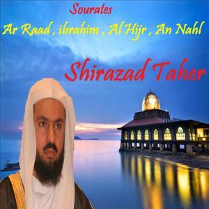 Sourates Ar Raad , ibrahim , Al Hijr , An Nahl (Quran)