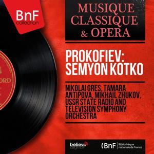 Prokofiev: Semyon Kotko (Mono Version)