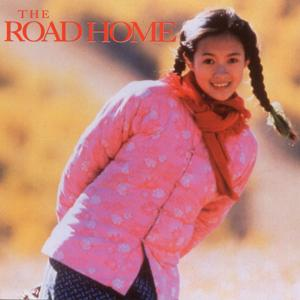 The Road Home / Not One Less (Original Motion Picture Soundtracks)