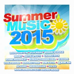 Summer Music 2015