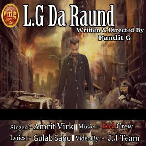 L.G. Da Raund
