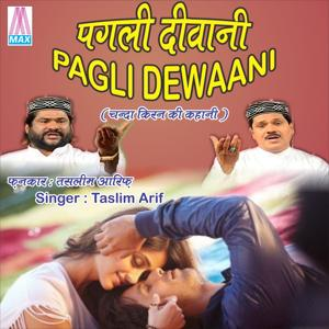 Vakya Pagli Deewani