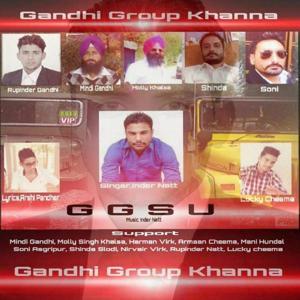 GGSU Di Support