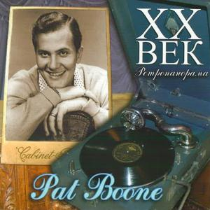 Pat Bone - ХX Век Ретропанорама