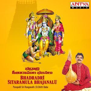 Bhadradri Sitaramula Bhajanalu