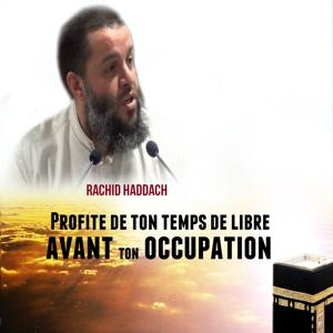 Profite de ton temps de libre avant ton occupation (Quran)