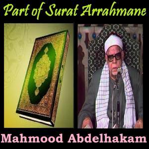 Part of Surat Arrahmane (Quran)