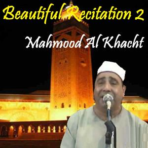 Beautiful Recitation 2 (Quran)
