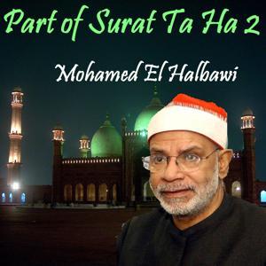 Part of Surat Ta Ha 2 (Quran)