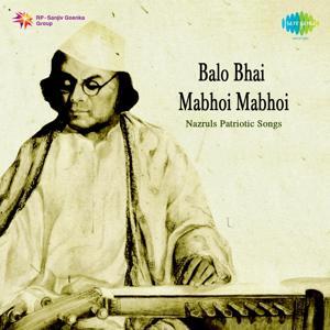 Balo Bhai Mabhoi Mabhoi