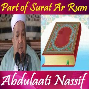 Part of Surat Ar Rum (Quran)