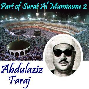 Part of Surat Al Muminune 2 (Quran)