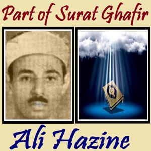 Part of Surat Ghafir (Quran)