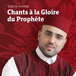 Chants à la gloire du prophète (Quran)