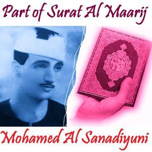 Part of Surat Al Maarij (Quran)