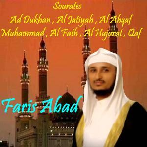 Sourates Ad Dukhan , Al Jatiyah , Al Ahqaf , Muhammad , Al Fath , Al Hujurat , Qaf (Quran)