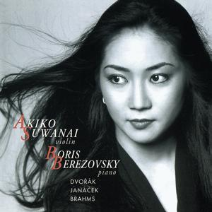 Brahms/Dvorák/Janácek: Hungarian Dances/4 Romantic Pieces/Violin Sonata etc.