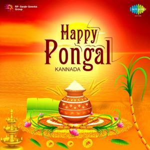Happy Pongal: Kannada