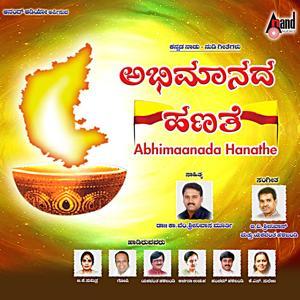 Abhimaanada Hanathe