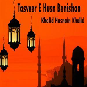 Tasveer-e-Husn Benishan