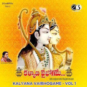 Kalyana Vaibhogame, Vol. 1
