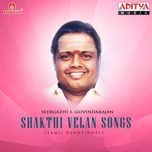 Shakthi Velan Songs