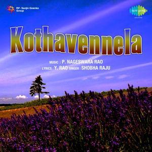 Kothavennela (Original Motion Picture Soundtrack)