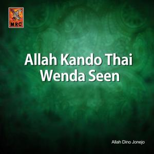 Allah Kando Thai Wenda Seen