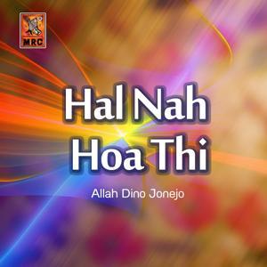 Hal Nah Hoa Thi