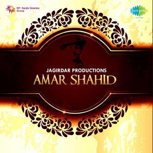 Amar Shahid (Original Motion Picture Soundtrack)
