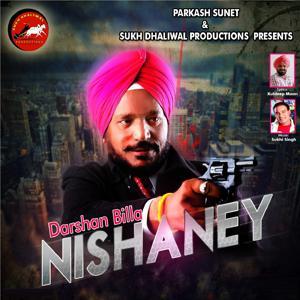 Nishaney