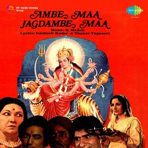 Ambe Maa Jagdambe Maa (Original Motion Picture Soundtrack)