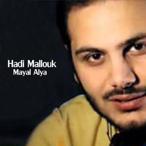 Mayal Alya