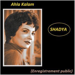 Ahla Kalam (Enregistrement Public)