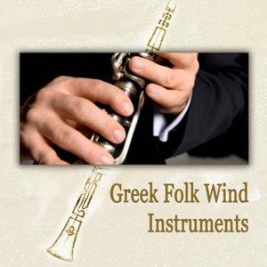 Greek Folk Wind Instruments