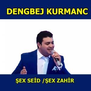 Şex Seid / Şex Zahir