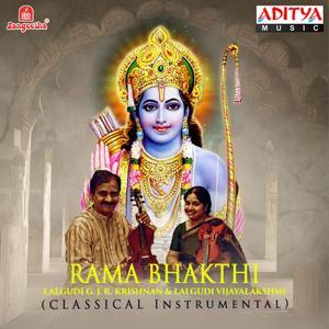 Rama Bhakthi