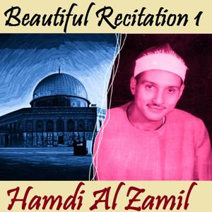 Beautiful Recitation 1 (Quran)