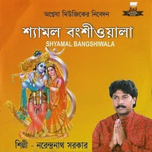 Shyamal Bangshiwala