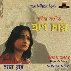 Pran Chay