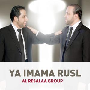 Ya Imama Rusl