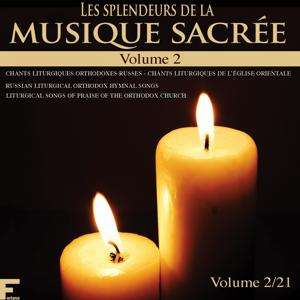 Величие священной музыки, Ч. 2