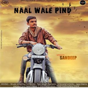 Naal Wale Pind