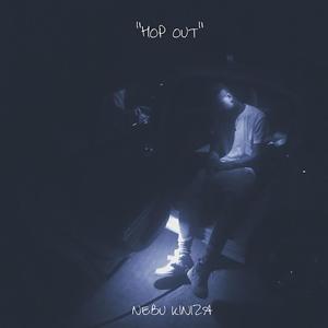 Hop Out
