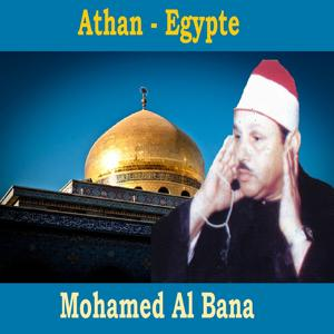 Athan - Egypte (Quran)